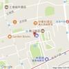 上海旅行の日程が少しずつ固まってきました!