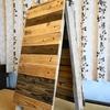 【diy10】流木で「折り畳み看板」もどき作成