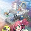 アニメ『不思議なソメラちゃん』、10月放送開始! キービジュアルからして意味不明!