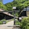 秋田の秘湯、乳頭温泉。