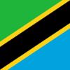 タンザニア1日目