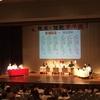 【地域ルポ】26 (宮崎県日向市)牧水・短歌甲子園ヤバイ