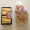 あのロングセラーお菓子の原型とおもわれるフランス地方菓子[ブルターニュのお土産その2]