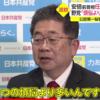 ワクチン接種:日本での見通し