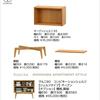 No.781 Maruni60fair オープンシェルフと司馬遼太郎