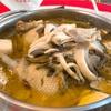 台湾旅行記⑩ 【台南】台南では鴨鍋を食べるべし!