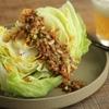 ほとんどの食材がビールのよき相棒になる「にんにく花椒だれ」の作り方