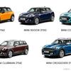 【車好きが徹底解説!】70種類あるミニの違いとおすすめモデルをまとめてみた