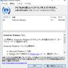 Windows 10 October 2018 Updateとの問題を修正したiCloud for Windows 7.8.1がリリース