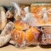 豪徳寺『uneclef(ユヌクレ) 』パンセット10種をお取り寄せ。朝から行列も納得の美味しいパン。
