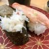 くら寿司よりちょっとお高い回転寿司に行ってきました #GoToEat #寿司