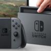 Nintendo Switch(ニンテンドースイッチ)買った!