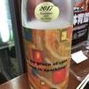 10月1日は日本酒の日!『立ち飲みかぐら』で浴びるほど日本酒を飲み漁ってきました。