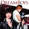 【玉森・千賀・宮田】「DREAMBOYS」収録曲レビュー