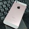 iPhoneSE2情報。iPhoneSEユーザーの救世主となるのか。
