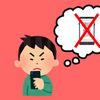 「QRコード決済は不便!」とドヤ顔で批判するバカに伝えたいことがある