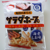 新潟に帰省すると買う米菓ベスト3