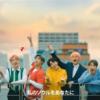 BTS(방탄소년단 )ソウル市観光PR新動画♡