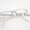 タイトルカンパニーの発行するプレリミナリー・レポート(Preliminary Title Report)の重要性