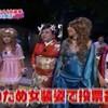 あげテンッ 2009/11/12 女装コンテスト結果発表