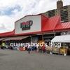 ブルックリンで日本の食材が揃う超大型スーパー『フードバザー』