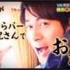 ☺︎ 岡田さんの誕生日をお祝いするお話