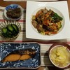 2018/03/13の夕食