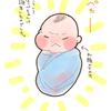 [ほっぺちゃん誕生]育児まんがブログはじめました!