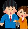 新日本プロレス 何かが動く1・5 ジェリコの芸人魂 これが世界のプロレスですね SANADAさんついに喋る
