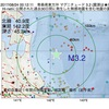 2017年08月24日 00時12分 青森県東方沖でM3.2の地震