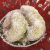 ドイツのクリスマスの定番クッキー、卵無し、Fpで簡単vanillekipferlバニラキプフェル〜定番クリスマスソング