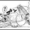 きのこ漫画『ドキノコックス㉚ておいのけもの』の巻