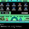 ゲームレビュー59 ロックマン クラシックスコレクション2(後編)~ロックマン9、10~