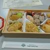 今はなき新横浜駅の磯子カントリークラブの中華弁当