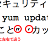 macOSのEvernoteで勝手に文字が変換されないようにする設定