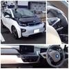 【試乗記】BMW・i3