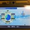 【ポケモン日記】ヌマクロー孵化の儀!!