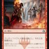 """【MTG】新フォーマット""""Brawl""""にて是非採用したい汎用カード 赤編"""