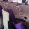 エア・チャイナ中国国際空港 ビジネスクラス フライトレビュー