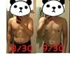 10月の月間報告!着々と筋力が増えるが脂肪も増える!〜ダイエット149日目
