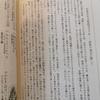 岩波少年文庫の最後のページあたりに書いてあるコラムが胸に刺さる。