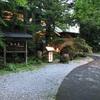 軽井沢で食べたものなどを見返しつつジャニネタに思いをはせる。