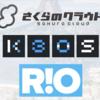 さくらのクラウド: k3OSパブリックアーカイブなら手軽にRioが使える