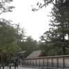 【伊勢神宮】外宮―豊受大神宮―創始のお話