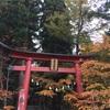 【お散歩】青森県 巌鬼山神社