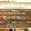 """PHOTO IS"" 想いをつなぐ  50,000人の写真展 2019 受付本日最終日!!"
