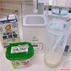豆乳ヨーグルト(完全な植物性由来乳酸菌)を培養する方法やコツとダイソーのヨーグルト用優秀スプーン