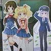 叡山電鉄に乗って来たぞい! 叡電×「NEW GAME !」「きんいろモザイク」のコラボ企画