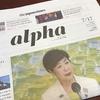 Alphaで勉強 〜知事選挙