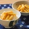 切って混ぜて、10分漬けるだけ「長芋のクミン漬け」をご飯のおともにぜひ【オトコ中村】